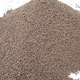 Palm Kernel Cake Pellets available at GOPDC